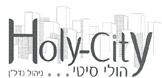חברת הולי סיטי השקעות וניהול